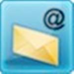 新星邮件速递专家官方新版