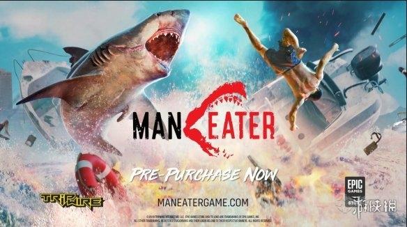 食人鲨手游官方新版下载