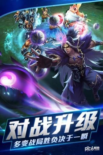 乱斗西游官网下载
