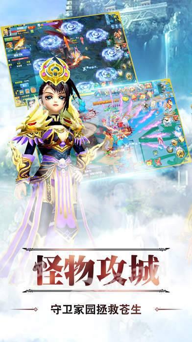 丽姬传手游破解版最新下载