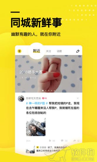 糗事百科官方app