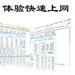 kr浏览器电脑版