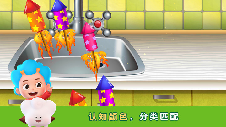 蔬菜专家1官方免费下载