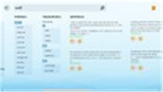 Bing必应词典电脑安装