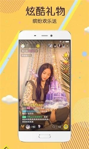 蜜色直播最新app