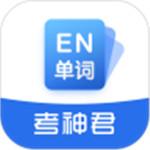 高中英语app