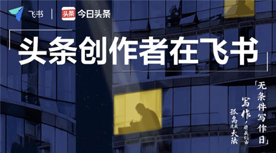 飞书会议mac版官方下载
