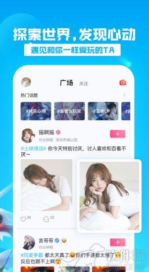 有乐app