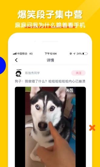 头图app