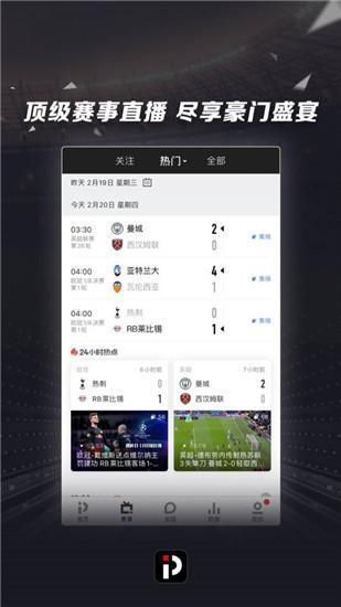 PPTV聚力安卓版官方下载