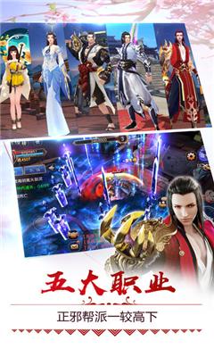 成仙凡人飞仙安卓手机版最新版下载