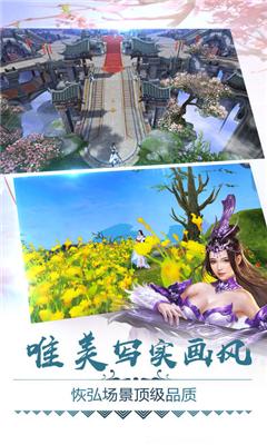 成仙凡人飞仙安卓手机版官方最新版下载