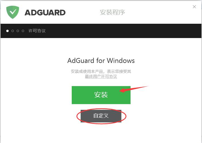 ADGUARD Pre(广告过滤器)官方最新版下载