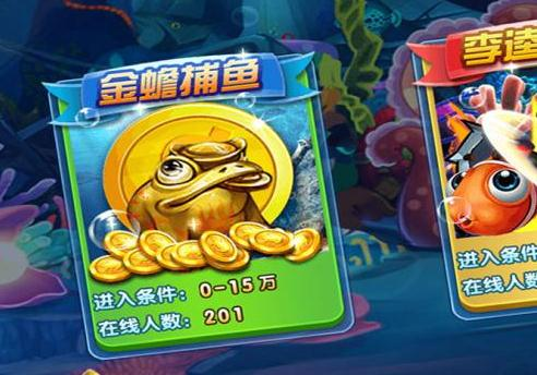 鱼丸游戏手游下载