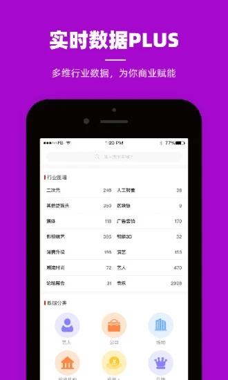 小鹿角app