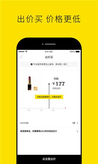 Nice好赞app下载