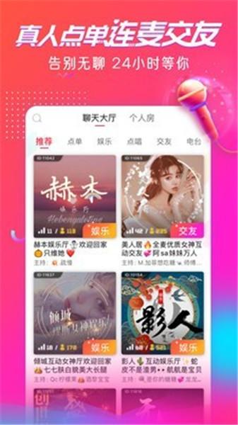 猎游app官方最新版