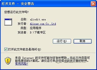 网页自动点击操作助手官方版下载安装