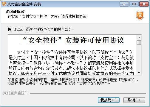 网页自动点击操作助手官方版下载安装网页自动点击操作助手免费版