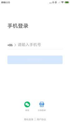 深心app