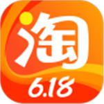 手机淘宝最新app
