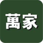 华润万家app