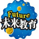 未来教育考试系统破解版