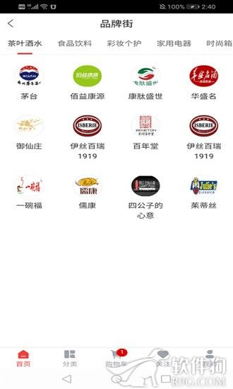 中安环球官方app