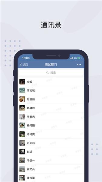 粤政通app下载