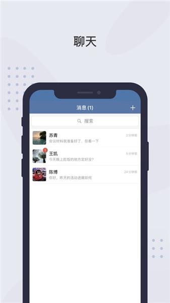 粤政通app安卓版
