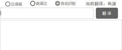 Hellohao翻译工具绿色下载