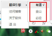 Hellohao翻译工具官方最新版