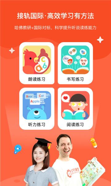 叮咚课堂app下载安装
