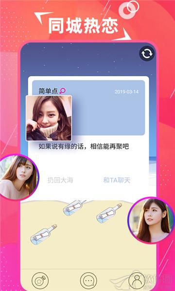 探美app