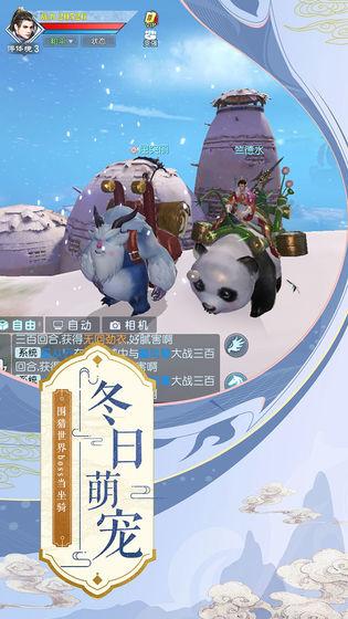 武动乾坤官网版下载