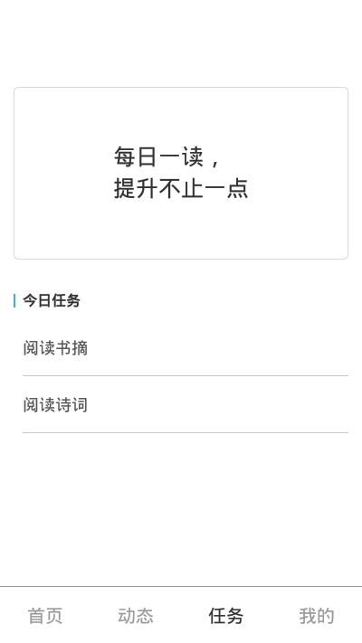 万宝格app安卓版免费下载
