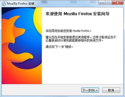 Firefox企业版免费下载