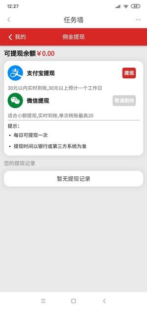 超爱省app官方下载