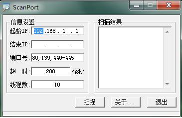 scanport端口扫描工具绿色版免费下载