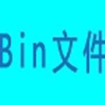 bin文件合并工具