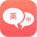 英语口语君app