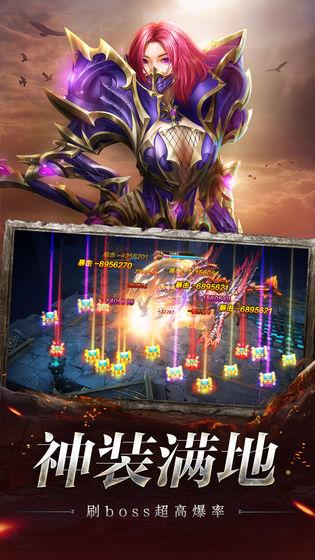 奇迹之剑安卓版官方下载