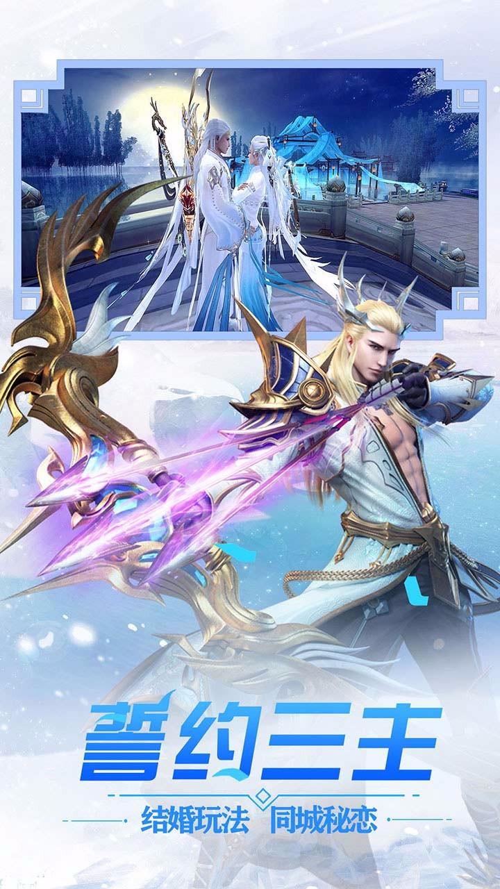 冰雪王座安卓版官方下载
