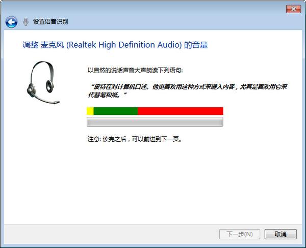 全自动翻译朗读软件免费下载