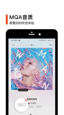 虾米音乐播放器安卓版官方下载