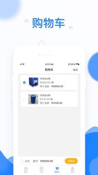 老板加油app