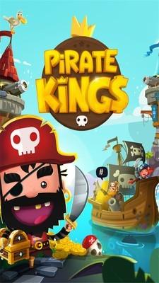 海盗来了游戏