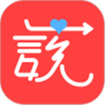 纸条说官方app