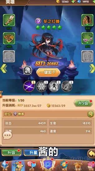 乱斗幻想下载