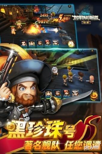 加勒比海盗启航安卓版下载